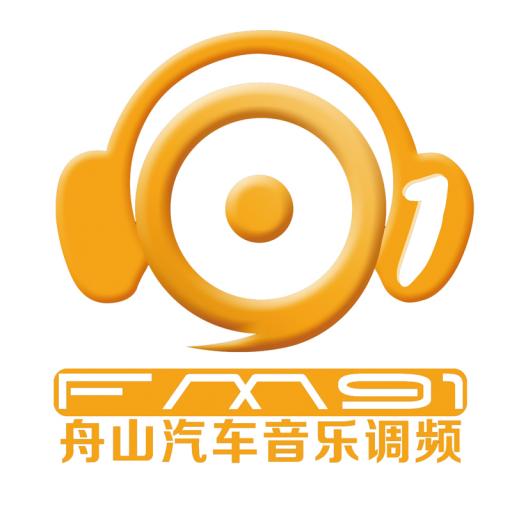 舟山文艺广播 FM91