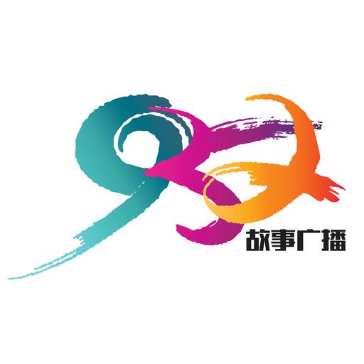 青岛故事广播 FM95.2