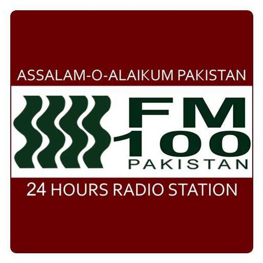 FM 100 Pakistan - Islamabad
