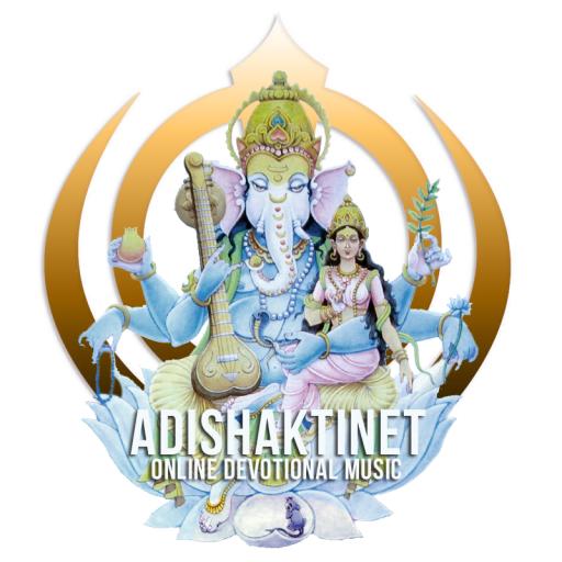 Adishaktinet
